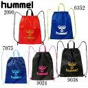 ジムサック【hummel】ヒュンメルデイパック・ザック 18SS(HFB7065-2090/6352/7075/9024/9038)*45