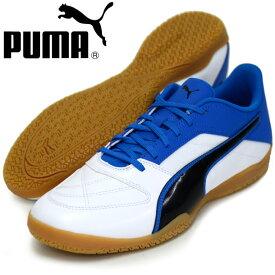 ガベット II【PUMA】プーマ ● フットサルスパイク インドア 18SS(104268-06)*62