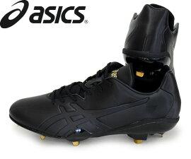 <ゴールドステージ>スピードアクセルSG-P【asics】アシックス野球スパイク18SS(SFS302-9090)