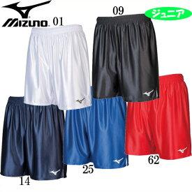 フィールドパンツ(ジュニア)【MIZUNO】ミズノ JR サッカーパンツ ゲームパンツ18SS(P2MB8121)*30