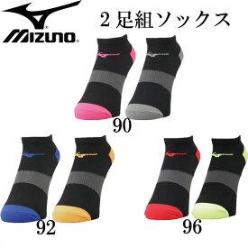2足組ソックス[ユニセックス]【MIZUNO】ミズノ 陸上 ソックス18SS(U2MX8003)*30