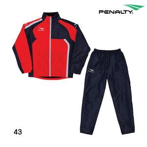 ウォーマースーツ上下【penalty】ペナルティー●ウェア17fw29au30fe(po7516)
