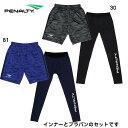 プラパンツ・インナーセット【penalty】ペナルティーウェア 17fw 29au30fe(pp7113)*05