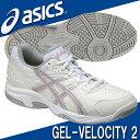 GEL-VELOCITY 2 (オールコート)ゲルベロシティー 2【ASICS】アシックステニスシューズ(tll720-0193)*30