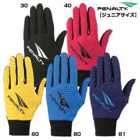 フィールドアクショングローブ 手袋【penalty】ペナルティー ジュニアアクセサリー 19fw r1(pe9711j)*24