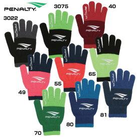ツートーンニットグローブ 手袋【penalty】ペナルティーアクセサリー 19fw r1(pe9719)*30