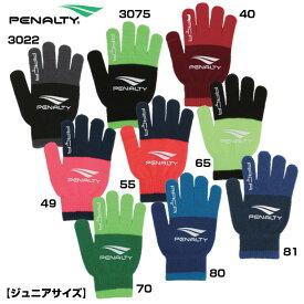 ツートーンJRニットグローブ 手袋【penalty】ペナルティー ジュニアアクセサリー 19fw r1(pe9719j)*21