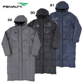 ダウンロングコート【penalty】ペナルティーウェア 19fw r1(po9412)*10