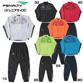 JRウインドブレーカースーツ 上下【penalty】ペナルティーウェア 19fw r1(po9504j)*35