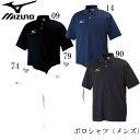 ポロシャツ(メンズ)【MIZUNO】ミズノトレーニングウエア ミズノ ポロシャツ18SS (32JA6195)*44