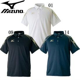 ポロシャツ(メンズ)【MIZUNO】ミズノトレーニングウエア ミズノ ポロシャツ18SS (32JA7077)*41