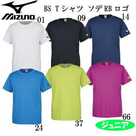 BS Tシャツ ソデRBロゴ(ジュニア)【MIZUNO】ミズノJR トレーニングウエア ミズノTシャツ18SS (32JA8156)*31