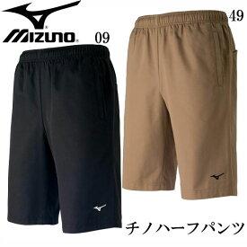 チノハーフパンツ(メンズ)【MIZUNO】ミズノトレーニングウエア ハーフパンツ18SS (32JD7135)*30