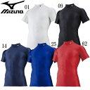 ドライアクセルバイオギアシャツ(ハイネック半袖)(メンズ)【MIZUNO】ミズノトレーニングウエア ミズノトレーニング…