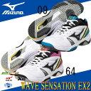 ウエーブ センセーション EX2【MIZUNO】ミズノ ●テニスシューズ 15SS(61GB1445)*64