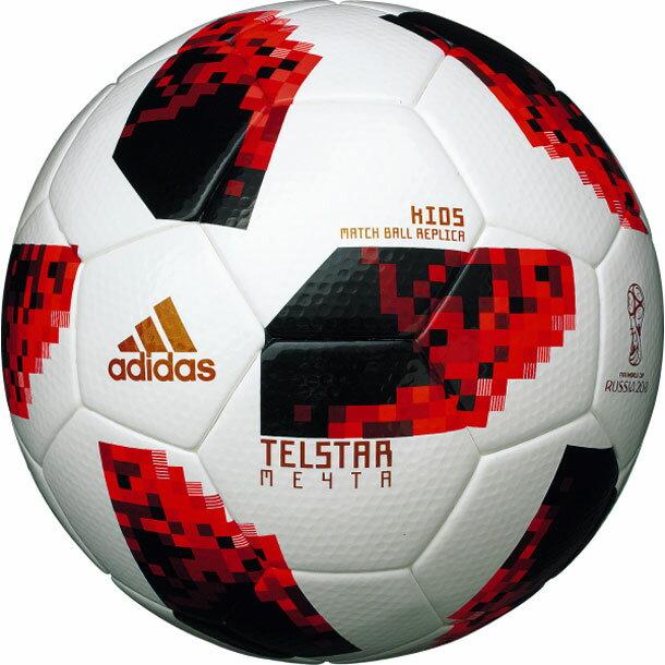 テルスター ミチター キッズ2018 FIFAワールドカップノックアウトステージ試合球 レプリカ4号球モデル【adidas】アディダス4号球 サッカーボール18SS (AF4300F)*00