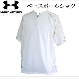 ベースボールシャツ【UNDER ARMOUR】アンダーアーマー 野球シャツ (MBB9303)*00