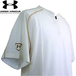 ベースボールシャツ【UNDERARMOUR】アンダーアーマー野球シャツ(MBB9303)