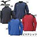 ピステシャツ(メンズ)【MIZUNO】ミズノ サッカー ウォームアップシャツ ピステ18SS(P2ME7070)*31