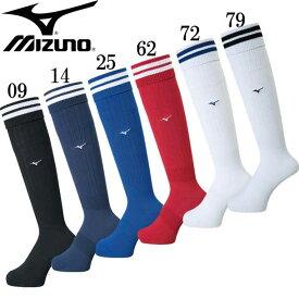 ミズノ サッカー ストッキング (21-29cm)【MIZUNO】ミズノ サッカーソックス ストッキング18SS(P2MX8000)*31