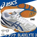 アタック BLADELYTE 3【asics】アシックス 卓球シューズ 15SS(TPA329-0142)*29