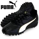 プーマ クラシコ C II TT JR【PUMA】プーマ ●ジュニア サッカー トレーニングシューズ(105017-01)*60