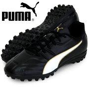 プーマクラシコCIITTJR【PUMA】プーマ●ジュニアサッカートレーニングシューズ(105017-01)