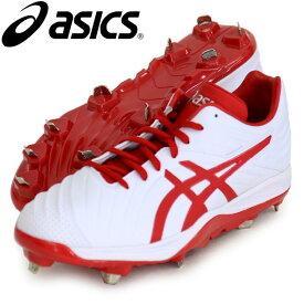 I STAND SM アイスタンド SM【ASICS】アシックス野球 BASEBALL FOOTWEAR 金具スパイク18AW (1121A002-100)*28