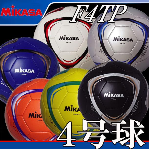 【楽天カード決済で全品ポイント9倍!】『決算大放出!!』サッカーボール 4号球【Mikasa】ミカサ サッカーボール(F4TP)*00