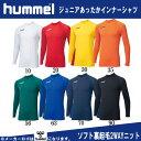ジュニアあったかインナーシャツ【hummel】ヒュンメル ●ジュニアサッカー インナーシャツ(HJP5138)*59