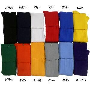 サッカーソックス【KIF】キーフ無地売れ筋サッカーストッキング(socks)