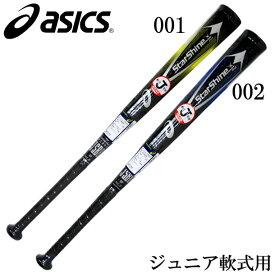 ジュニア軟式用 バット STAR SHINE 2nd 【ASICS】アシックス JR軟式用バットスターシャイン18FW (3124A030)*20