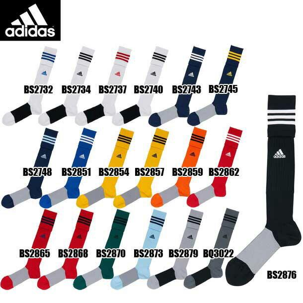 3ストライプ ゲームソックス【adidas】アディダス サッカーストッキング(MKJ69)*34