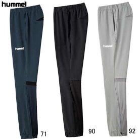 ストレッチピステパンツ【hummel】ヒュンメル ● サッカー ウェア ピステ19SS(HAW5185)*58