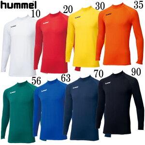 あったかインナーシャツ【hummel】ヒュンメル アンダーシャツ18AW(HAP5147)*57