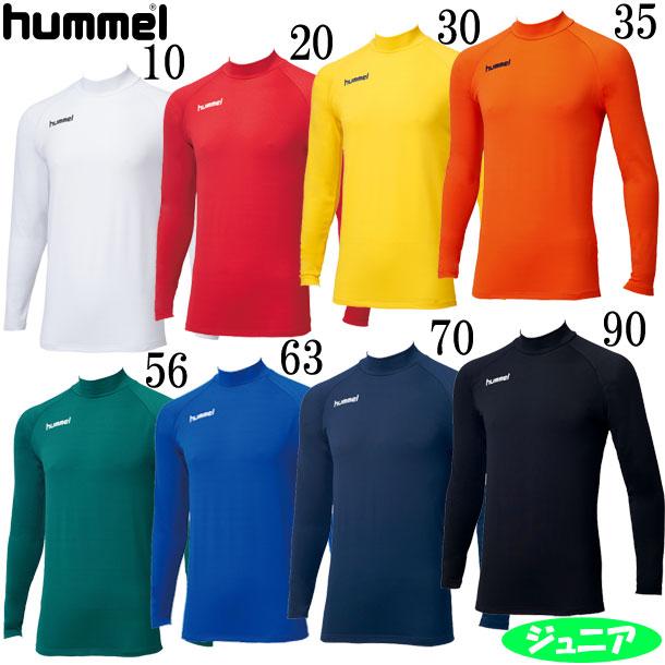 ジュニアあったかインナーシャツ【hummel】ヒュンメル ジュニアアンダーシャツ18AW(HJP5147)*20