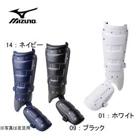 フットガード 右足(左打者用)【MIZUNO】ミズノ バッティングレガース14SS(1DJLG101)*62