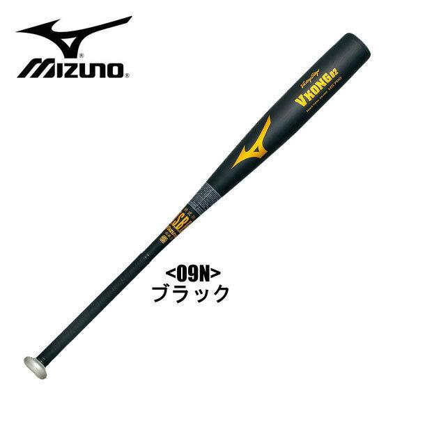 軟式用<ビクトリーステージ>Vコング02(金属製)【MIZUNO】ミズノ 軟式金属バット14SS(2TR-43340)*25