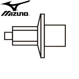 スパイクピン 二段平行タイプ(オールウェザー・トラック用)【MIZUNO】ミズノ ランピン 陸上競技用品 (8ZA-301)*25