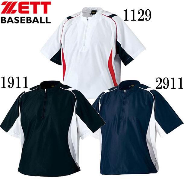 半袖ハーフジップジャンパー【ZETT】ゼット 野球 ウェア ソフトVジャン16FW(BOV530H)*26