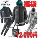 フィンタ 福袋 【FINTA】フィンタサッカー フットサル 福袋 (FT7437B)*24