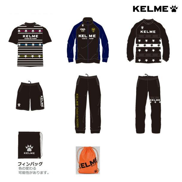 大人 ケルメ福袋 2019【KELME】ケルメ サッカー フットサル (KF20180)*00