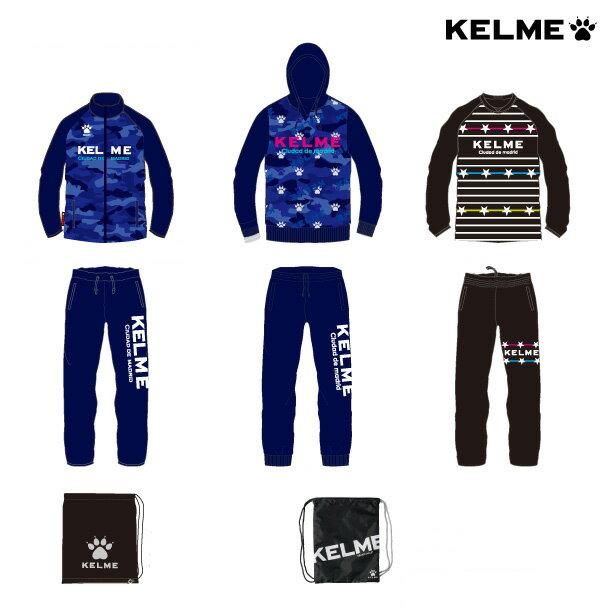 <先行予約受付中!>大人 ケルメ福袋 2019【KELME】ケルメ サッカー フットサル (発送は12月中旬頃の予定です。)(KF20182)*00