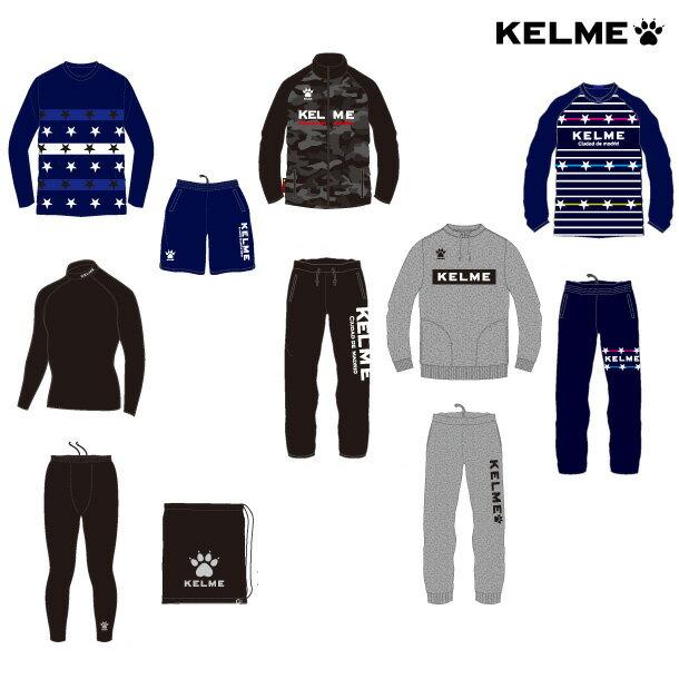 <先行予約受付中!>大人 ケルメ福袋 2019【KELME】ケルメ サッカー フットサル (発送は12月中旬頃の予定です。)(KF20183)*00