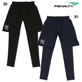 ハイスレイヤードストレッチパンツ【penalty】ペナルティー ●ウェア 30au31fe 18fw(po8418)*63