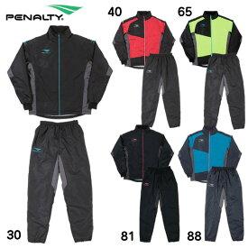 ウォーマースーツ 上下セット【penalty】ペナルティー ● ウェア 30au31fe 18fw(po8516)*48