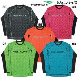 JRプラシャツ長袖【penalty】ペナルティー ●ウェア 30au31fe 18fw(pu8114j)*76