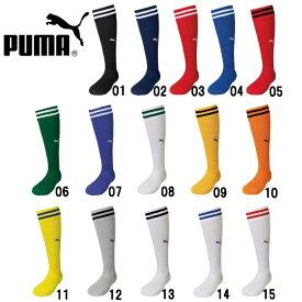 サッカーストッキング【PUMA】プーマ サッカーソックス(901393)*69