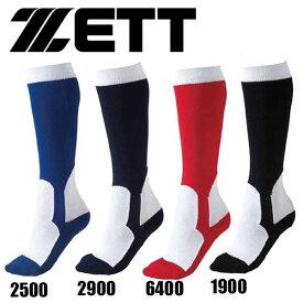 イージーソックス【ZETT】ゼット 野球 ストッキング ソックス13ss(BK250S )*31