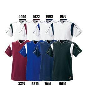 ジュニア・2ボタンベースボールTシャツ【SSK】エスエスケイ 野球 JR ベースボールTシャツ13ss(BW2080J)*25